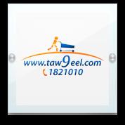 Taw9eel.com